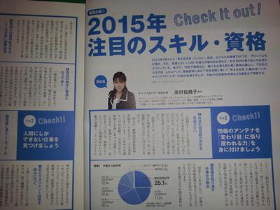 20150123_2.jpg