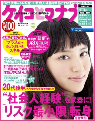 img_book_201301.jpg