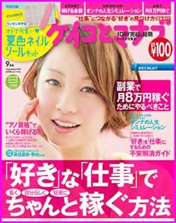 img_book_201409.jpg