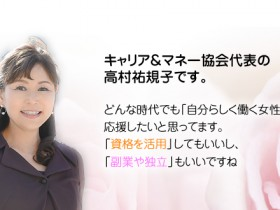 img_takamura2