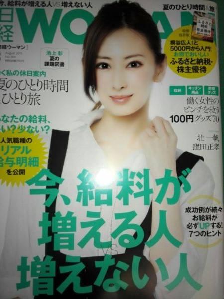 20150709_1