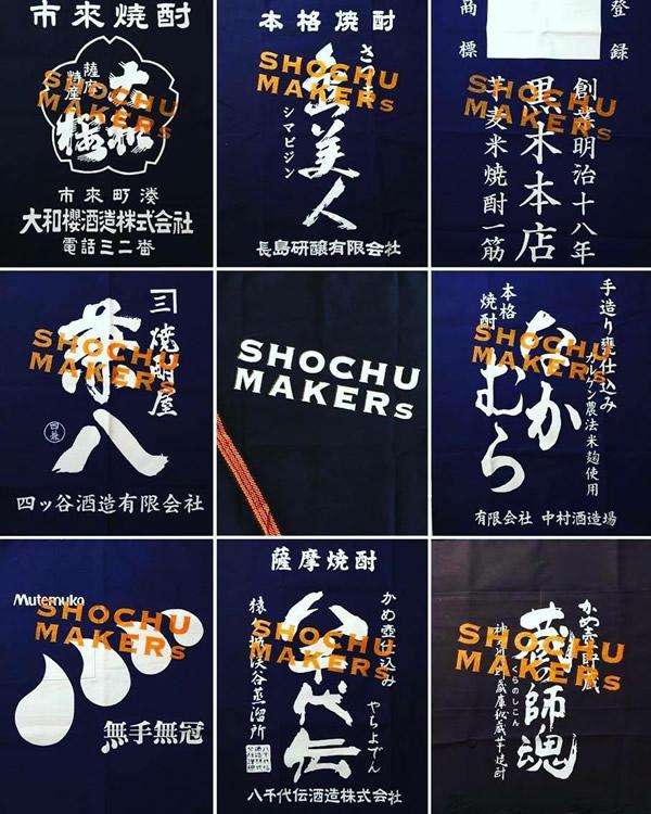 img_maekake