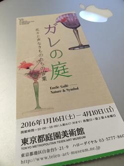 20160303_1