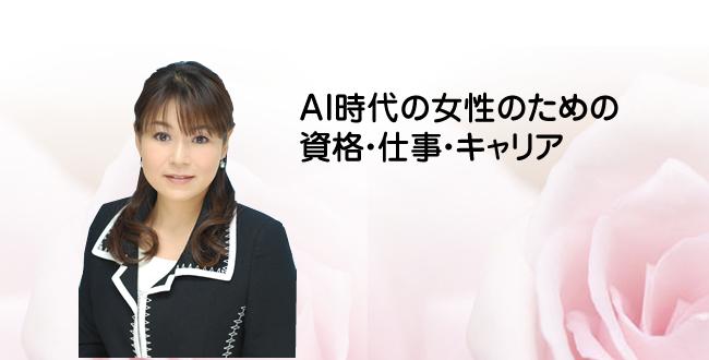 img_takamura