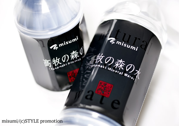 misumi「高牧の森の水」01sp