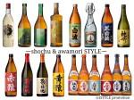「shochu&awamori STYLE」(C)STYLE promotion